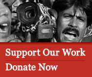 Support Our Work - Donate Now