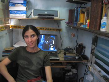 """مدونة يواني سانشيز """"جيل واي"""" هي إحدى المدونات الكوبية المستقلة القليلة الصاعدة. لجنة حماية الصحفيين"""