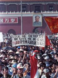 Tiananmen Square, May 1989 (Reuters)