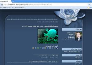 Hackers strike Boukhdhir's blog.