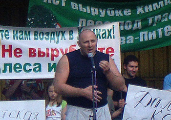 Mikhail Beketov before he was brutally beaten and left for dead in 2008. (Eco Oborona)