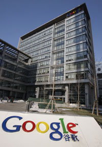 Google's Bejing office. (AP)