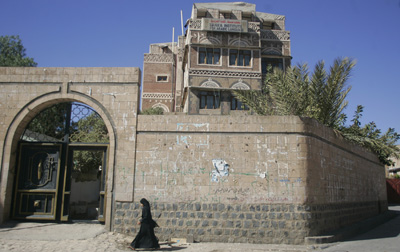 Abdulmutallab studied at this Arabic-language school in Sana'a, Yemen, before he tried to blow up a plane in the U.S. (Reuters)
