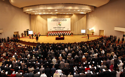 Two bills that would support the media have stalled in the Iraqi parliament, seen here on June 14, during its first session with new members. (AP/Hadi Mizban)