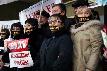 Митинг протеста против закрытия в 2009 г. еженедельника Тасжарган (Республика)