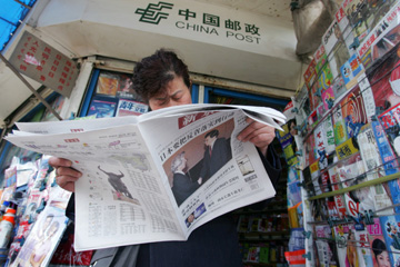 A newsstand in Beijing. (Reuters/Claro Cortes IV)
