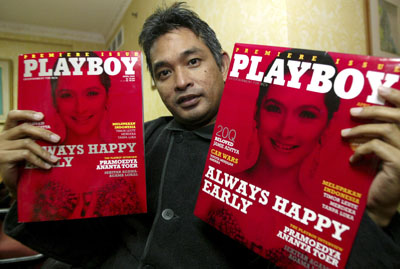 Erwin Arnada, editor of the now-defunct Indonesian edition of Playboy, is appealing his conviction and two-year prison term. (AP)