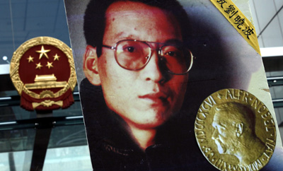 The Nobel Committee, as it turns out, didn't invite the author. A Nobel is going to jailed Chinese dissident Liu Xiaobo. (Reuters/Kin Cheung)