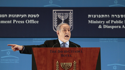 Security forces subjected reporters to inappropriate searches at a press event featuring Netanyahu. (Reuters/Baz Ratner)