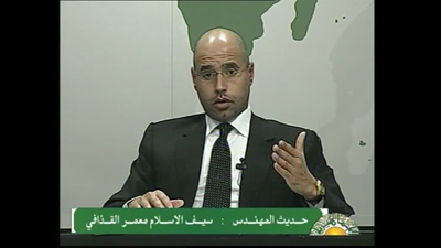 A screen grab taken from footage broadcast on Libyan state television on February 20 shows a televised address by Libyan leader Muammar Qaddafi's son Saif al-Islam. (AFP/LIBYAN TV)