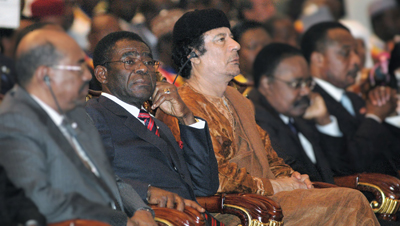 Equatorial Guinea President Teodoro Obiang seen here with Libyan leader Muammar Qaddafi. (AFP)