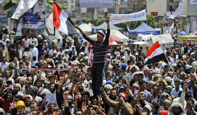 An anti-government protest in Sana'a. (AP Photo/Hani Mohammed)
