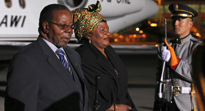 The president with first lady Callista Mutharika at a G20 summit last year. (AP)