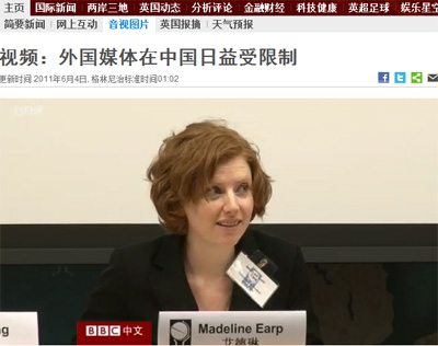 Madeline Earp speaks in London on Friday on press freedom in China. (BBC)