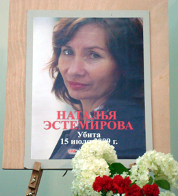 A memorial to Estemirova. (CPJ)