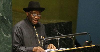 President Goodluck Jonathan signed a public information bill long in the making. (AP/Bebeto Matthews)