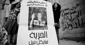 Protesters carry a poster of Maikel Nabil Sanad, calling for his release. (Arabawy.org)