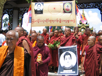 Undercover reporters for exile media document news that would otherwise go unreported. This photo from a Democratic Voice of Burma journalist shows a 2007 monk-led demonstration. (AP/DVB)
