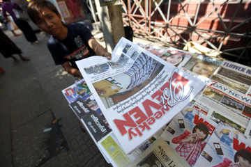 Censorship rules are so extensive that private news publications cannot publish daily. (Reuters/Soe Zeya Tun)