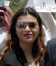 Reem Khalifa (AFP)
