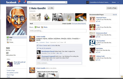 Sites like this Facebook discussion group have been the subject of complaints to the Indian police by activists. (CPJ)
