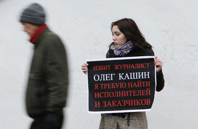 A signboard held outside an Interior Ministry building in Moscow in 2010 reads: 'Journalist Oleg Kashin is beaten. I demand perpetrators and masterminds be found.' (Reuters/Denis Sinyakov)