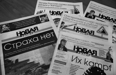 Independent newspaper Novaya Gazeta is suffering from a raid and audit on its major shareholder. (AP)