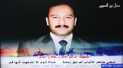 Kamiran Salaheddin, a TV anchor for the Salaheddin Channel, was killed by a car bomb in Tikrit on Monday. (AFP/Sabah Arar)