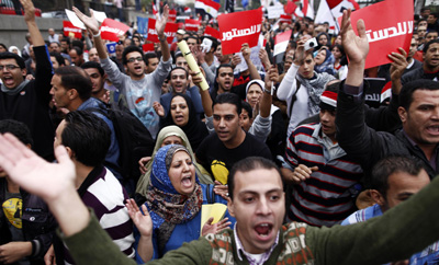 Demonstrators protest outside the presidential palace in Cairo. (AFP/Mahmoud Khaled)