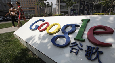 Google declared last week that it would start listing search terms that are censored in China. (Reuters/Jason Lee)