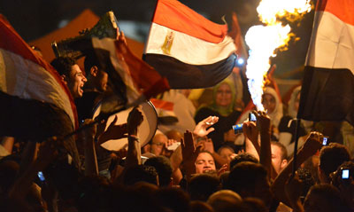 People gathered in Tahrir Square Sunday. (AFP /Khaled Desouki)