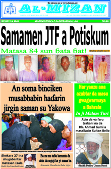 This cover story led to the arrest of two journalists in Nigeria. (Al-Mizan)