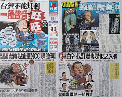In this image made on April 27, rival Taiwan newspapers Apple Daily, top, and The China Times, bottom, are seen depicting their owners in a fight to control key Taiwan media outlets. (AP)