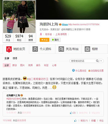 A screenshot of Yang Haipeng's 65th Sina Weibo account, which was created in January 2013 but has since been closed. (Sina Weibo)