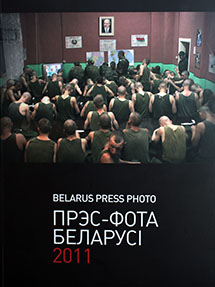 The cover of the Belarus Press Photo Album. (AP)
