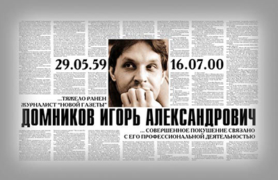 (Novaya Gazeta)