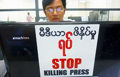 Several journalists said they believe the Burmese government monitors their email. (CPJ/Shawn Crispin)