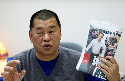 Jimmy Lai's Apple Daily newspaper is known for its outspoken criticism of China. (Reuters/Nicky Loh)