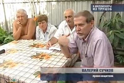 A screenshot of the NTV film. (YouTube)