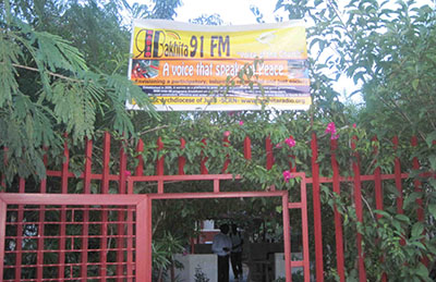 The entrance to Bakhita Radio, a station that has been shut down. (CPJ)