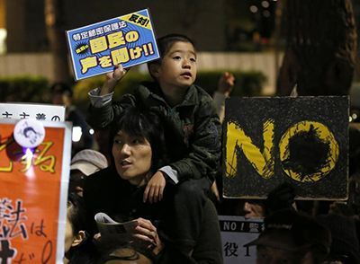 Protesters gather in Tokyo in 2013 to voice concern over the Protection of Specially Designated Secrets Act, which is due to come into force in December. (Reuters/Toru Hanai)
