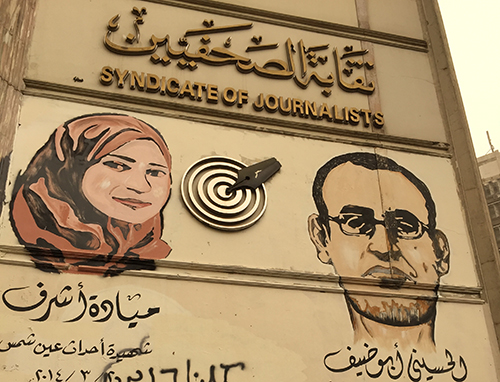 Images of Mayada Ashraf and Al-Hosseiny Abou Deif, who were killed covering clashes, adorn the entrance of the Egyptian Journalists Syndicate in Cairo. (CPJ Staff)