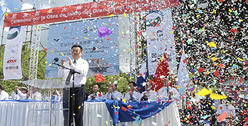 HKND Group chairman Wang Jing celebrates the start of work on Nicaragua's interoceanic waterway in December. Reporters say little information has been released on the $50 billion project. (AFP/STR)