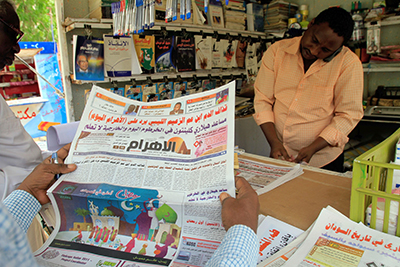 A newspaper kiosk in Khartoum. Journalists in Sudan are cautious about the freedom of information law recently passed in parliament. (AFP/Ashraf Shazly)