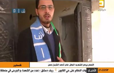 Zakwan Hadid reports from Syria for Shaam News Network. (YouTube)