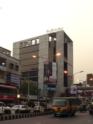The Dhaka offices of The Daily Star. The paper was accused of promoting a radical group after printing a photo of a poster in the city. (CPJ/Sumit Galhotra)