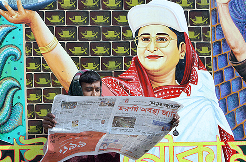 A 2007 election poster for Bangladesh's Prime Minister Sheikh Hasina. Independent journalists in the country say the press is coming under pressure from her government. (AFP/Jewel Samad)