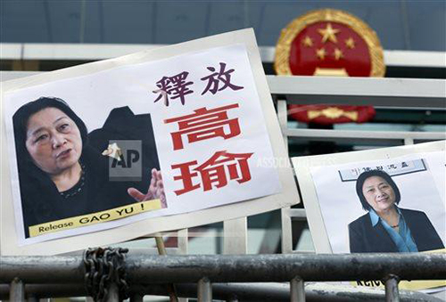 Protesters hold up pictures of jailed journalist Gao Yu in Hong Kong in April. Gao's health has deteriorated since she was imprisoned in Beijing. (AP/Kin Cheung)