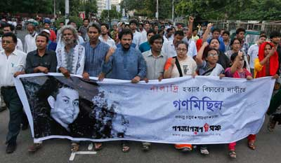 Bangladeshi activists protest the killing of secular blogger Niloy Neel in Dhaka on August 11, 2015. (AP/ A.M. Ahad)