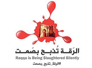 Raqqa Logo